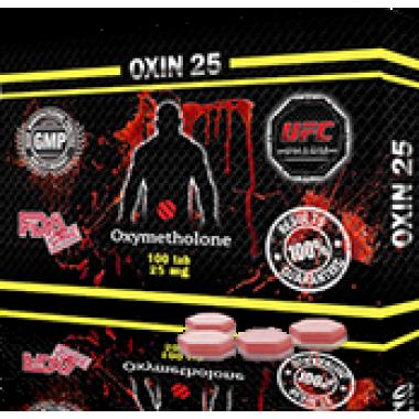 OXIN 25 Оксиметолон 25 мг, 100 таблеток, UFC PHARM в Семее, Семипалатинске