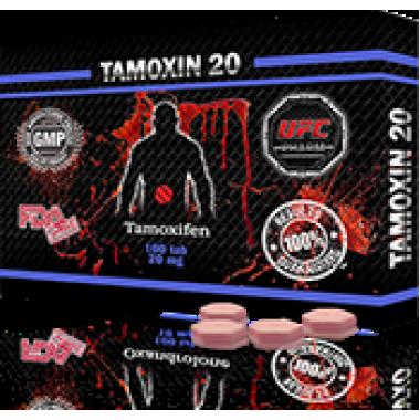 TAMOXIN 20 Тамоксифен 20 мг, 50 таблеток, UFC PHARM в Семее, Семипалатинске
